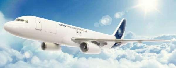 Différencier les Airbus A318, A319, A320, A321 et NEO 9