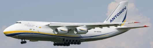 AN124-El-Centro-side-view