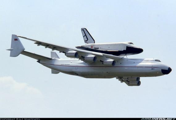 Reconnaître les Antonov AN-124 et AN-225 1