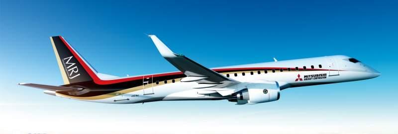 Mitsubishi Spacejet (ex MRJ)